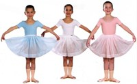 Voile Skirts SALE -  now half price! Blue only 18""