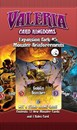Valeria Card Kingdoms Expansion Pack 5 - Monster Reinforcements