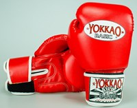 "Yokkao ""Basic"" Muay Thai Gloves- Red"