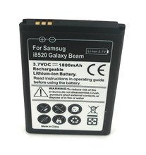 Samsung i8520 Galaxy Beam Battery / EB564465LU / Replacement