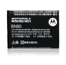 Motorola BN80 Battery for Motorola BACKFLIP ME600 / MT720 / SNN5851A / Original