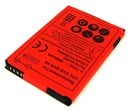 Extended Life Battery For HTC Imagio, T-Mobile Dash 3G, HTC Captain 1800mAh