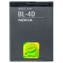 Nokia BL-4D Battery for Nokia N97 Mini / Nokia N8 / Nokia E5 / Nokia E7 / BL4D