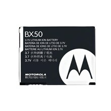 BX50 Genuine Motorola Battery for RAZR2 V9 / ZN5