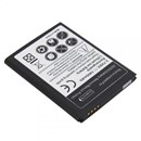 HTC Desire Z Battery Also Fit HTC 7 Mozart / BA S450 / BB96100 / Extended 1500mAh