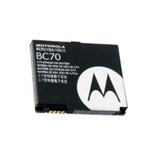 Genuine Motorola Battery BC70 for MOTOROKR E6 / MOTORAZR V3x