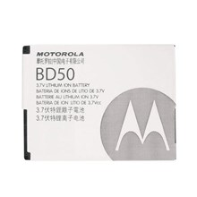 Genuine Motorola BD50 Battery for MOTOFONE F3