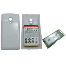 Sony Ericsson Xperia X10 X10i Extended Battery 3600mAh With White Cover Replace BST-41