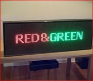 RED & GREEN LED SCROLLING SIGN
