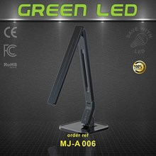 Classic Multi Function LED desk lamp
