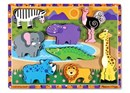 Melissa & Doug Safari Animals Chunky Puzzle