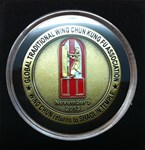 Souvenir Coin - Wing Chun Returns to Shaolin
