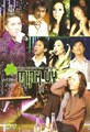 Live Show Minh Vy 2008  (2 Discs)