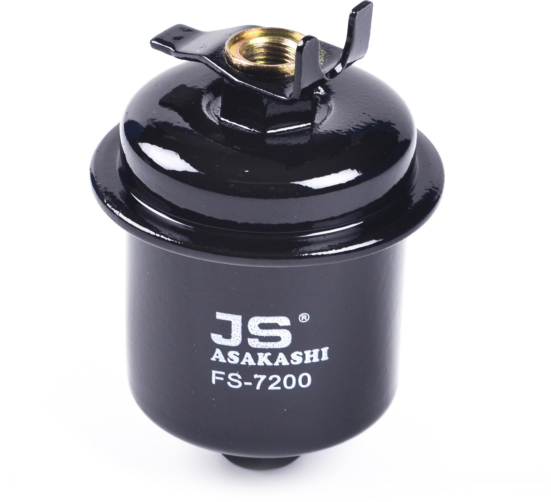 Fs28200 Fs1607 Fuel Filter Honda Civic Accord Prelude Integra 16010 2012 Ford Fiesta St5 931 Fs 1607 Release Product 932