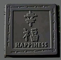 """Happiness"" Stepping Stone Mould 300x300 CM 6050"