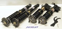Nissan S14 200SX HSD Dualtech coliovers