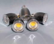 MR16 7W Cob Lamp - SPECIAL