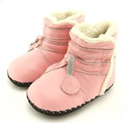 BS2 Boots Pink or Creme