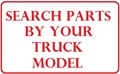 A SEARCH BY TRUCK MODEL HINO TRUCK PARTS